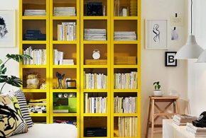 Библиотека bib57746 по индивидуальным размерам на заказ, материалы из лдсп мдф расцветка — жёлтый в интернет магазине mebelblok.ru