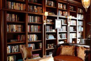 Библиотека bib31909 по индивидуальным размерам на заказ, материалы из дерева лдсп мдф расцветка — коричневый в интернет магазине mebelblok.ru