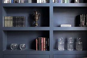 Библиотека bib43234 по индивидуальным размерам на заказ, материалы из лдсп мдф расцветка — синий в интернет магазине mebelblok.ru