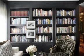 Библиотека bib87243 по индивидуальным размерам на заказ, материалы из дерева лдсп мдф расцветка — серый в интернет магазине mebelblok.ru