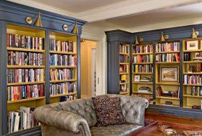 Библиотека bib99993 по индивидуальным размерам на заказ, материалы из дерева лдсп мдф расцветка — синий золотистый в интернет магазине mebelblok.ru