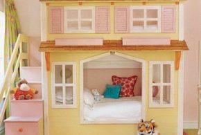 Детская в виде домика det81597по индивидуальным размерам на заказ, материалы из лдсп мдф расцветка — жёлтый разноцвет коричневый розовый интернет магазине mebelblok.ru