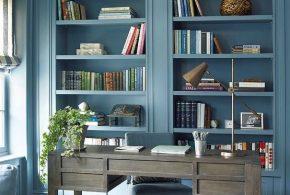 Кабинет kab20835 по индивидуальным размерам на заказ, материалы из дерева лдсп мдф расцветка — синий серый в интернет магазине mebelblok.ru